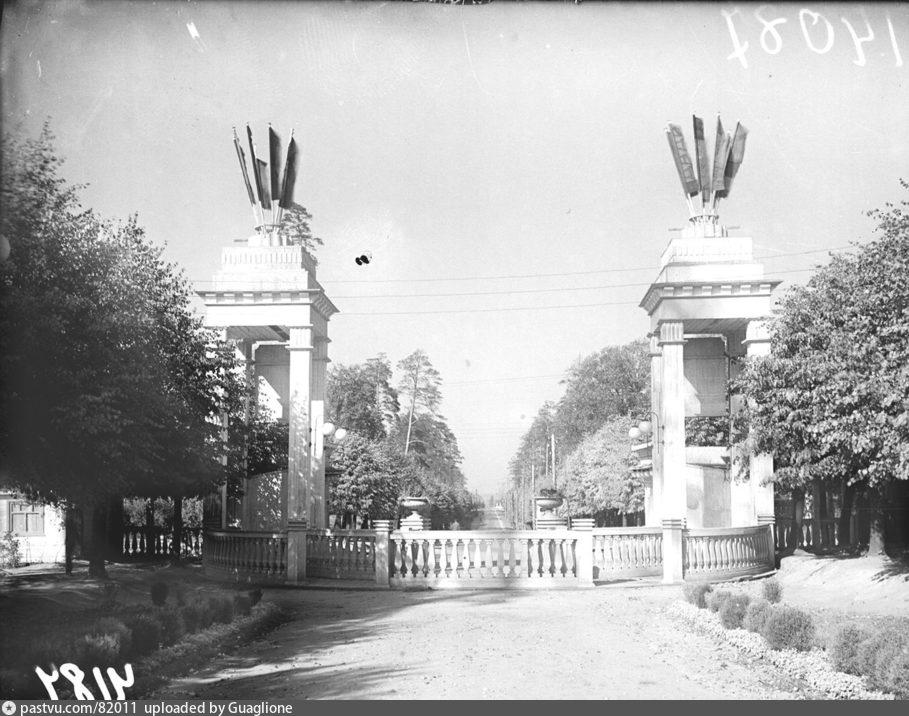 Измайловский Парк культуры и отдыха им. Сталина. Главный вход, 1940