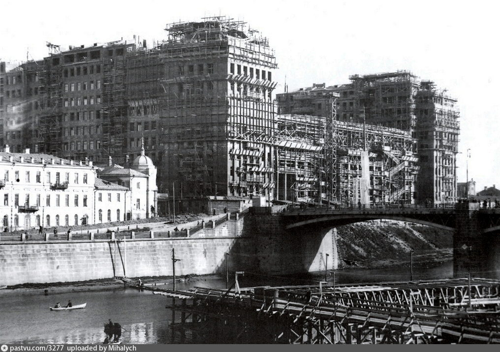1929–1930