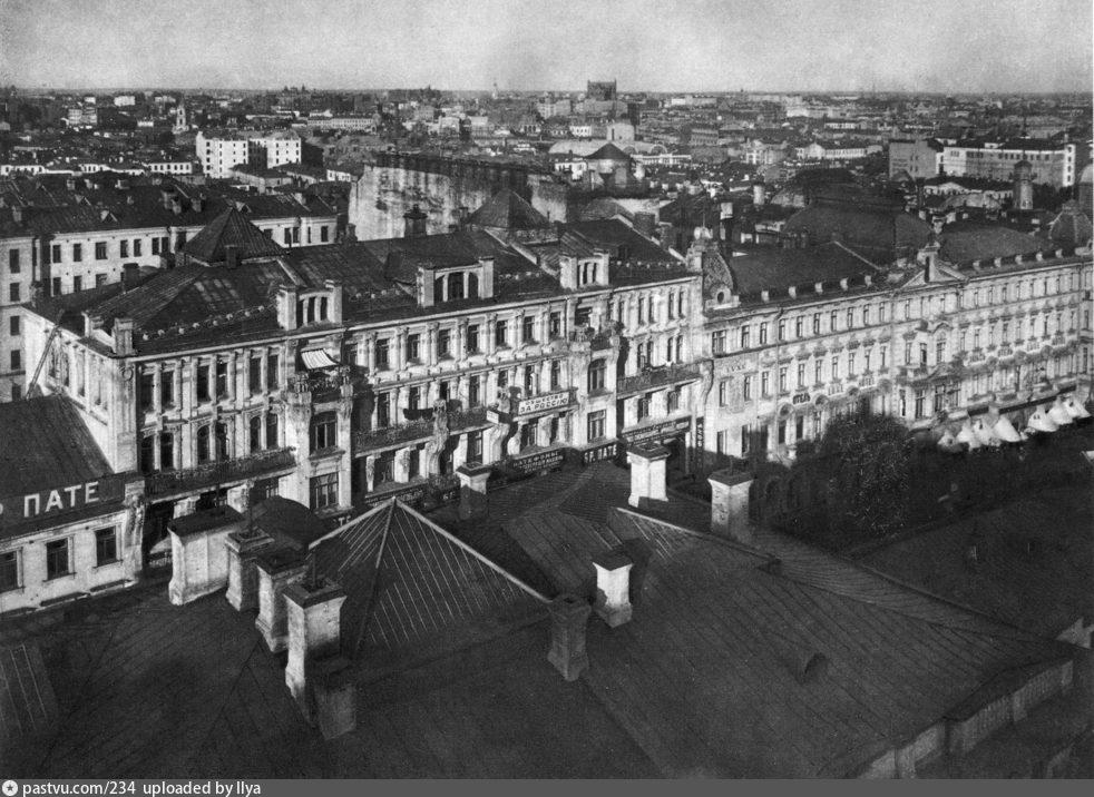 1915-1917