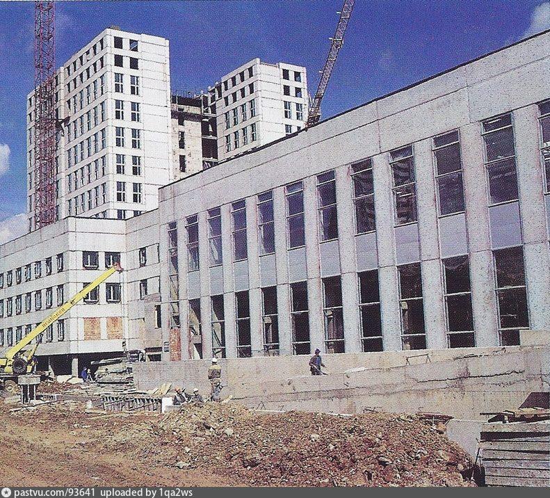 1990-1995