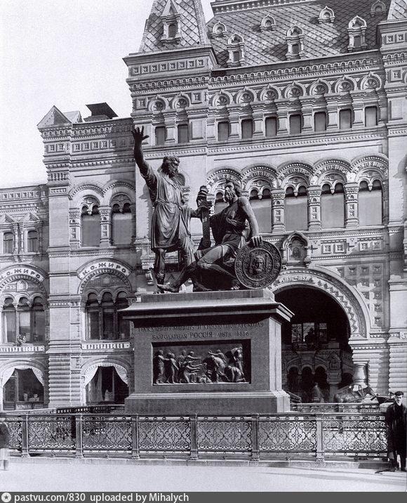 1903-1909