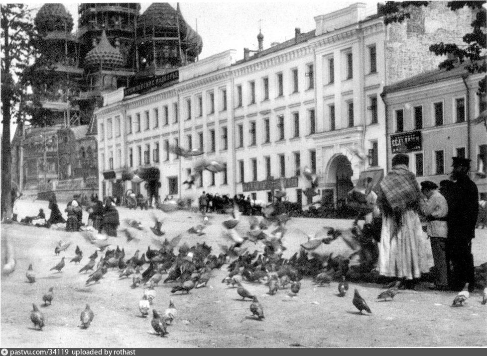1898-1899