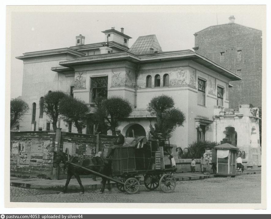 1920–1930