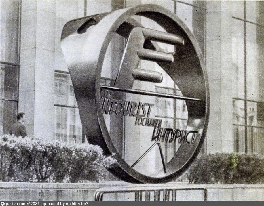 1978-1987