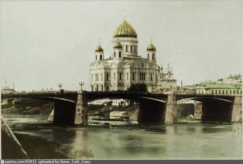1870-1872