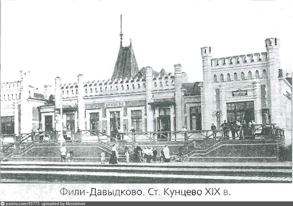 1901-1917