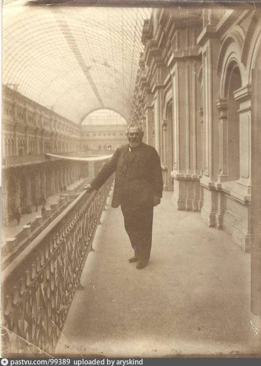 1892 - 18