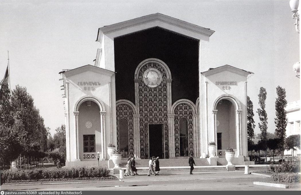 Павильон Армянская ССР. ВСХВ, 1939