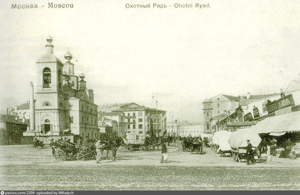 1901-1904