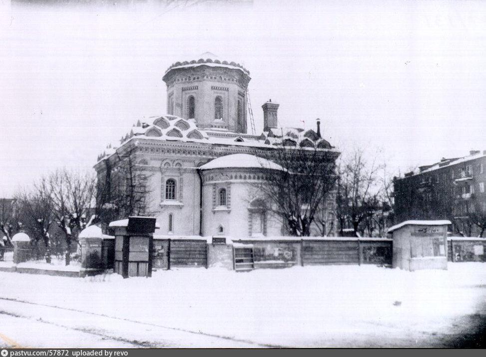 1931-1948