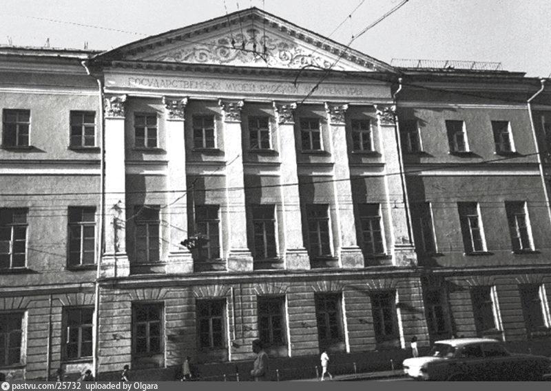 1985-1995