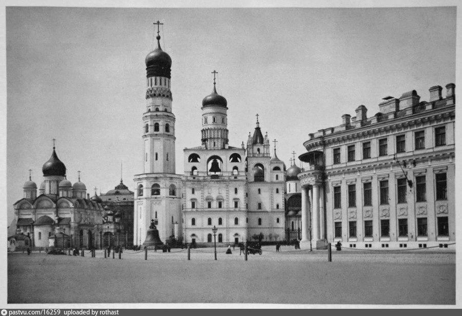 1890-1926