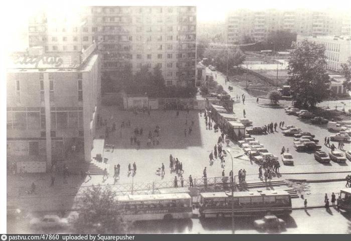 Улица домодедовская магазинн белград