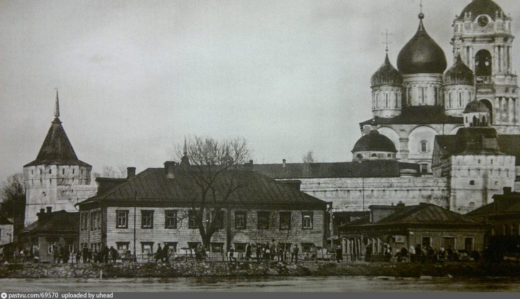 1918-1927