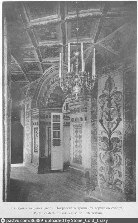 1899-1900