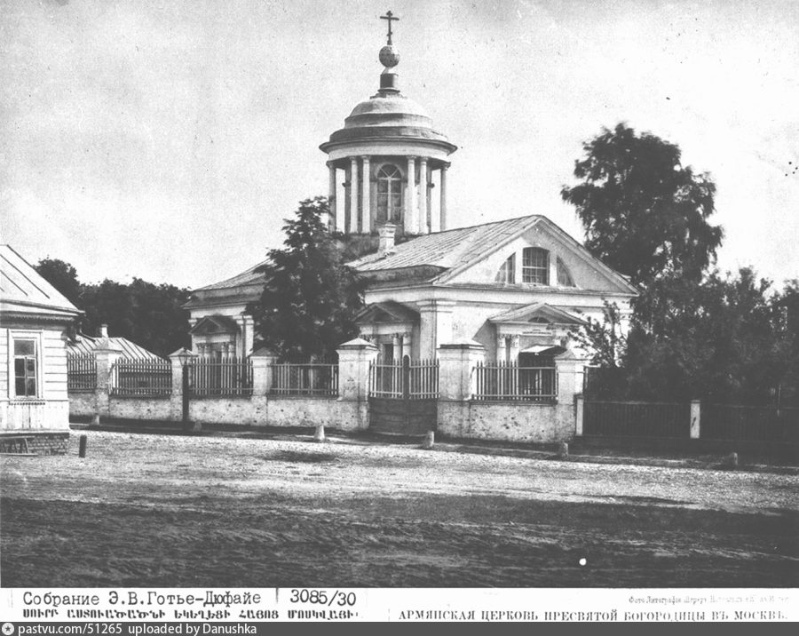 1880-1898
