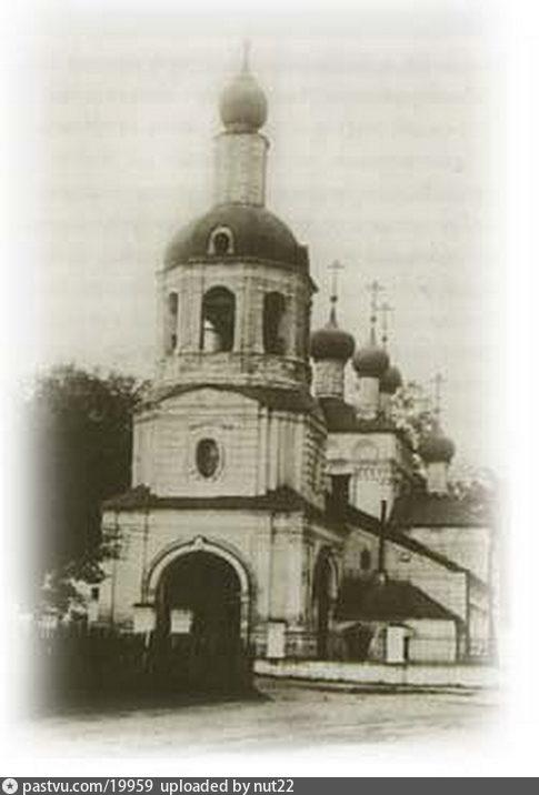 1900-1960