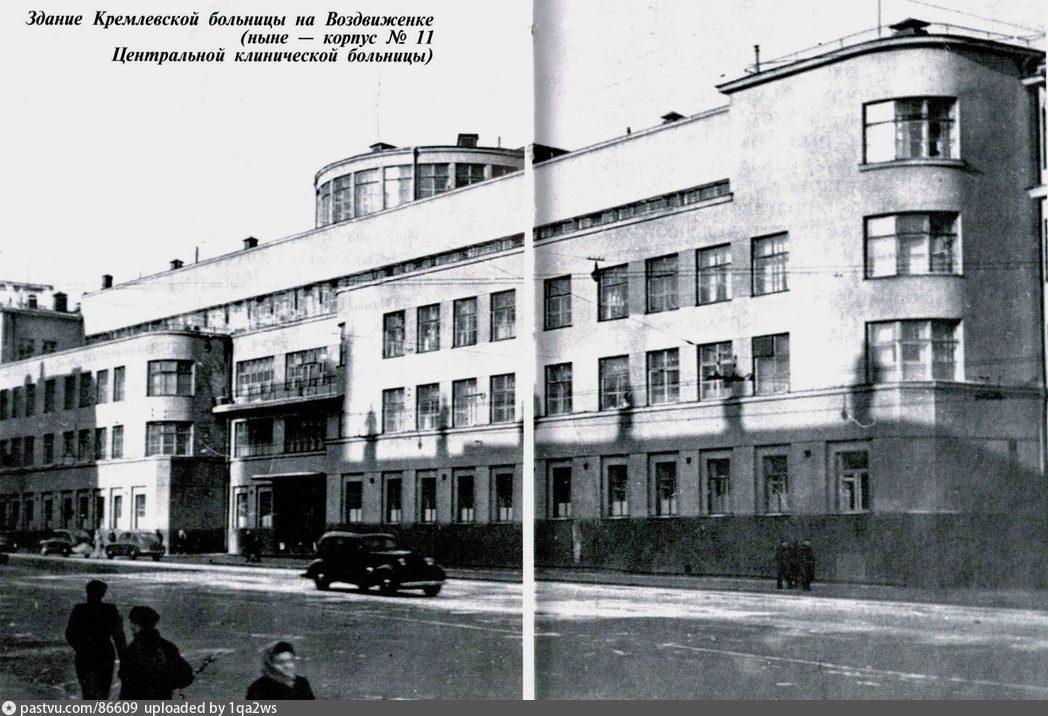 1948-1953