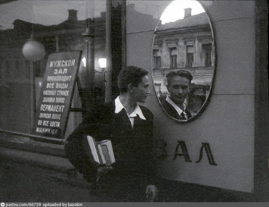 1952-1957