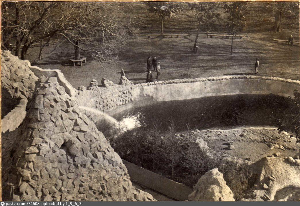 1927-1932