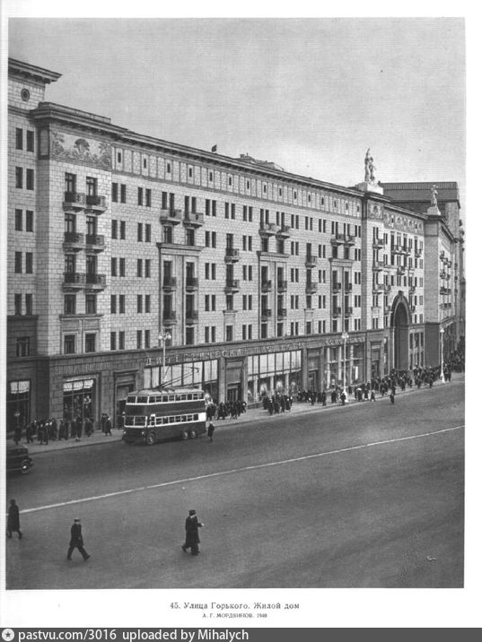 1946–1949