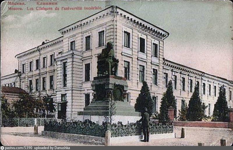1897-1917