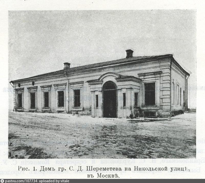 1900-1905