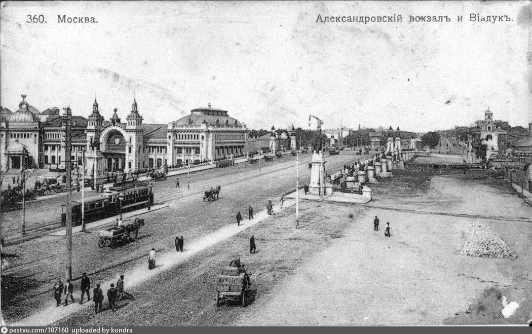 Старые карты Москвы - Александровский вокзал и Виадук
