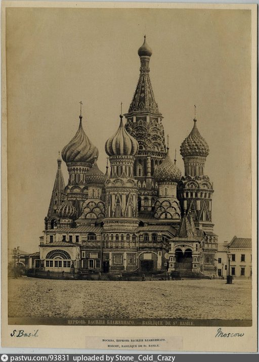 1875-1880