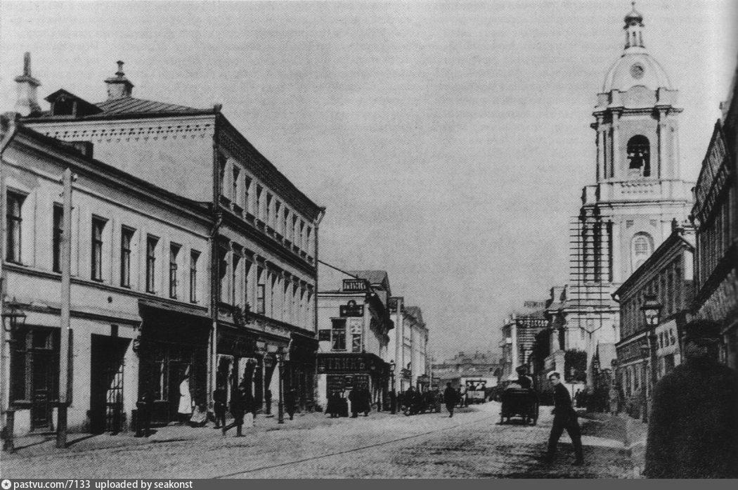 1903-1908