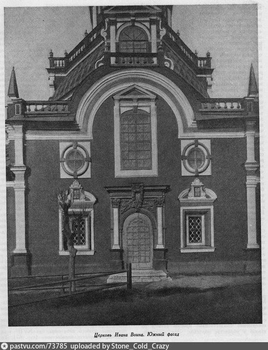 1920-1953