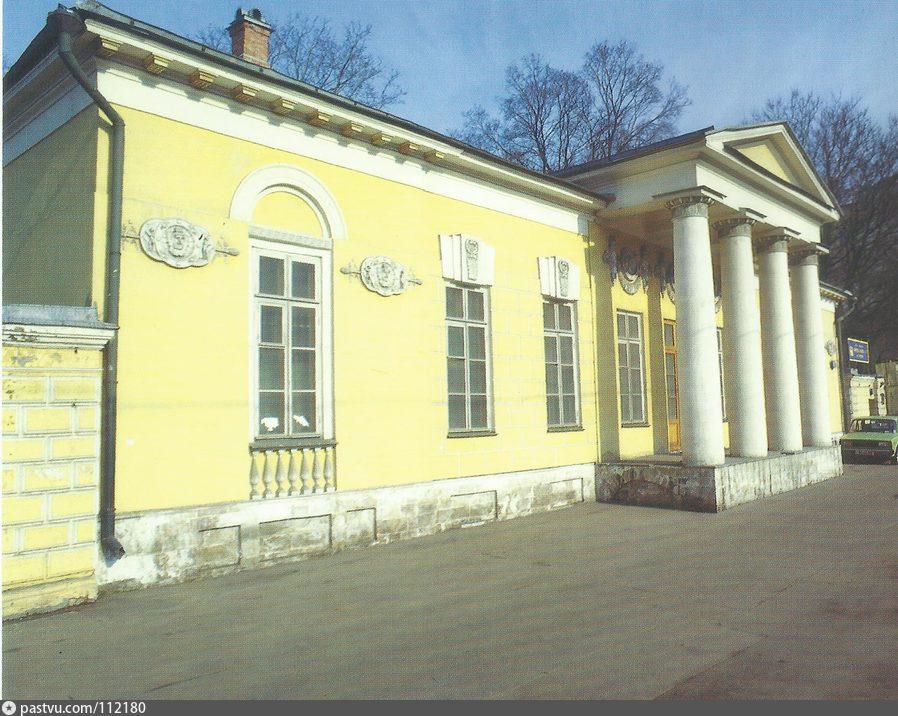 4 поликлиника белгород запись телефон