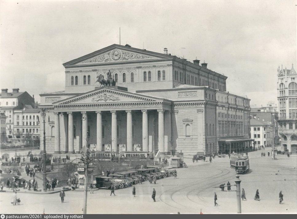 1923-1927
