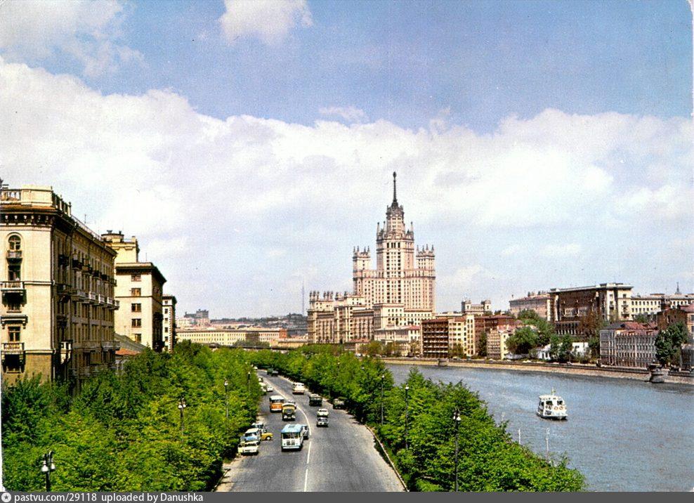 1969-1974