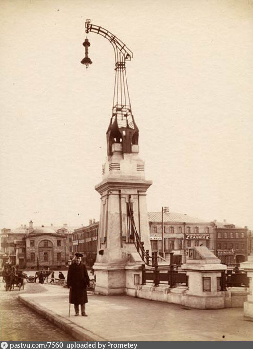 1906-1915