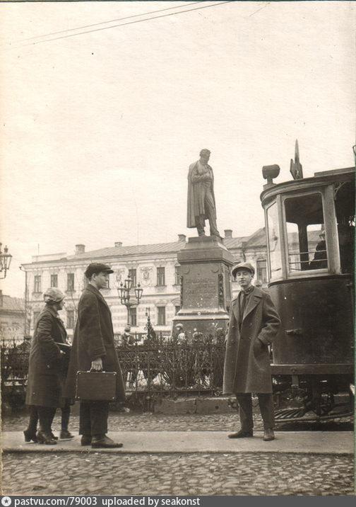 1928-1932