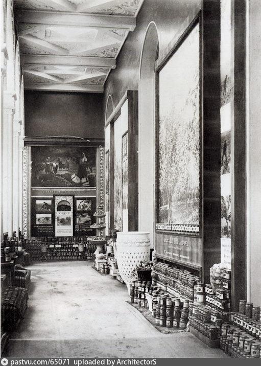 Павильон Армянская ССР. Главный зал. ВСХВ, 1939