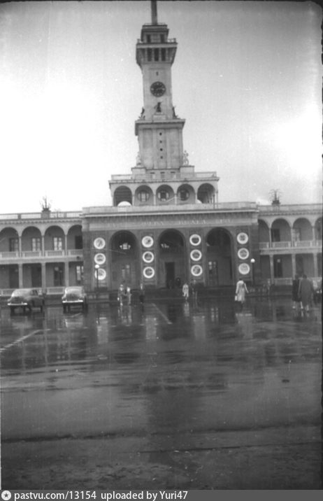 �������� ������ ������ (1958-1962)