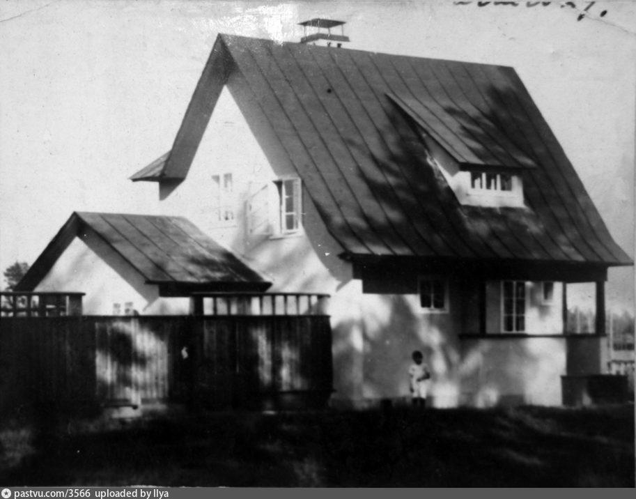 1930–1950