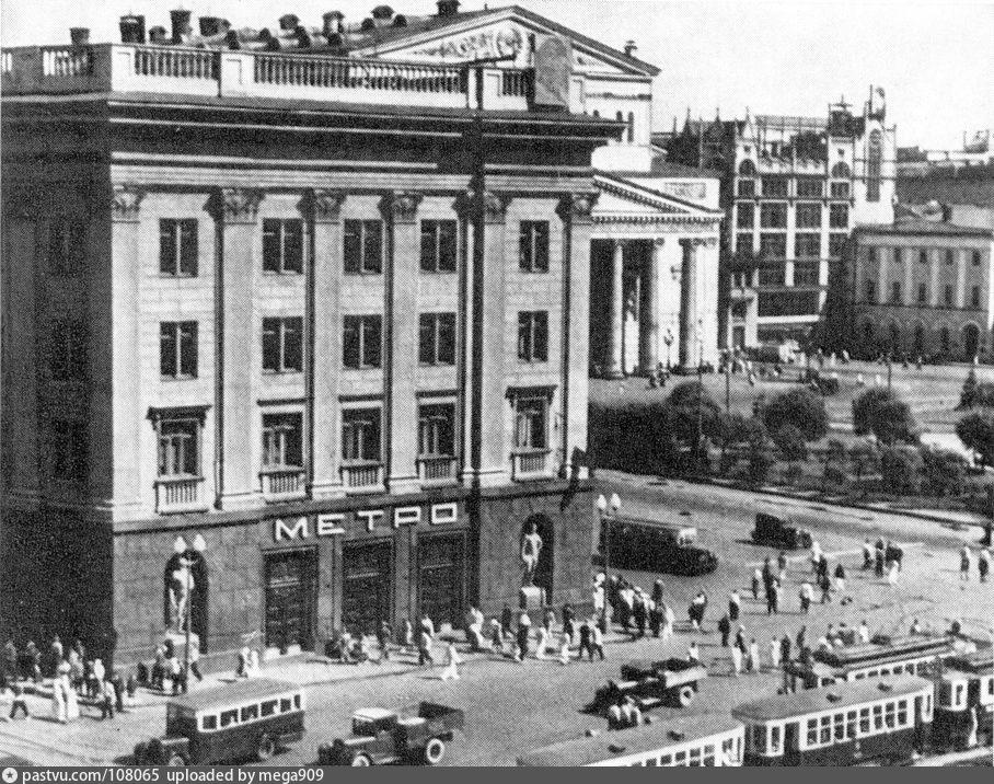 1935-1938