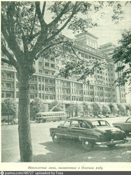 1956-1958