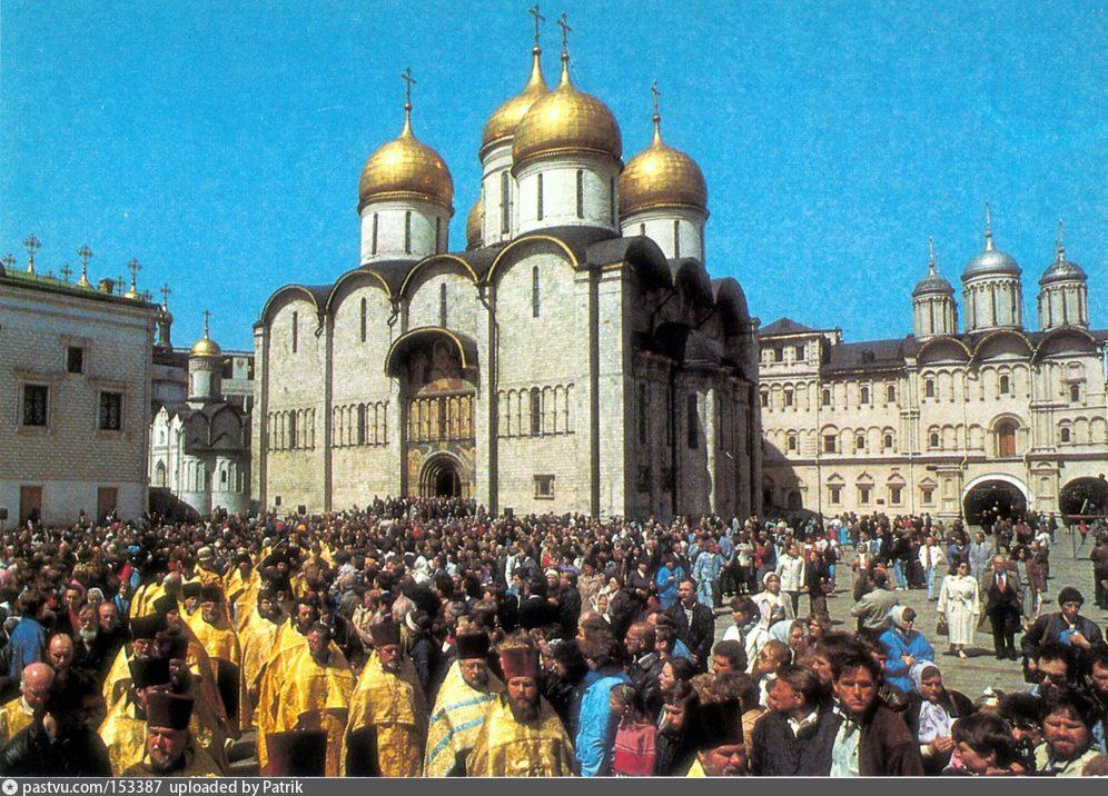 Крестный ход в 1991. Источник: Набор открыток «Москва.» М.: Панорама, 1992. Автор: В. Корнюшин