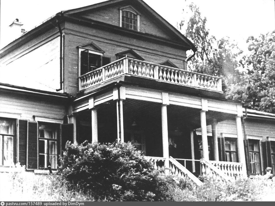 �����������. ��������� (1953)