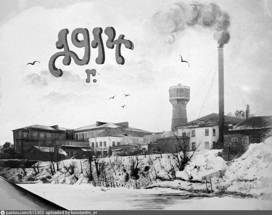 Водонапорная башня Троицкой камвольной фабрики, фотография с сайта pastvu.com