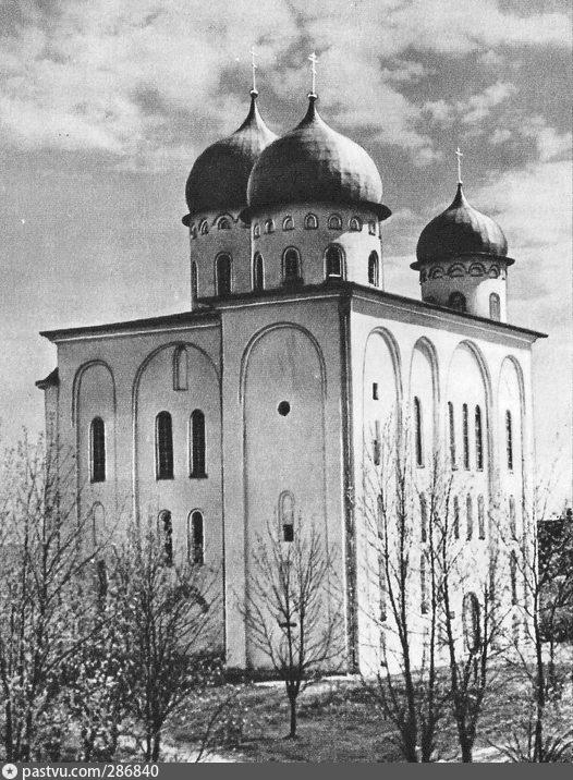 спектр для картинки новгород георгиевский собор мукачівці гості міста