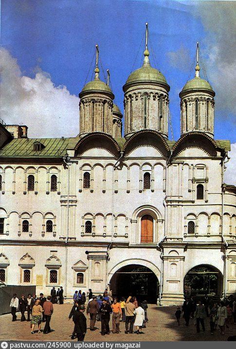 Южный фасад Патриаршего дворца и ц. 12 апостолов, 1976. Источник: Скан книги «Древнейшая площадь Кремля», изд. «Изобразительное искусство», Москва, 1979