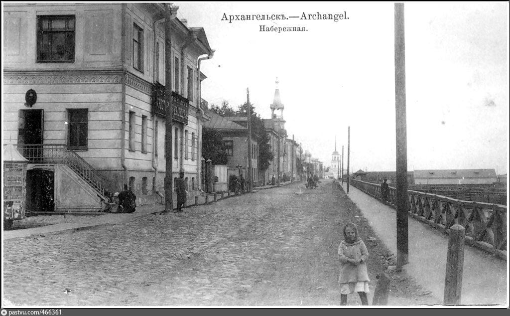 История города в картинках архангельск, пандочки