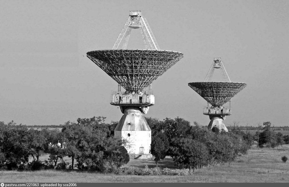 «Сатурн-МС», антенные установки с зеркалом диаметром 25 метров