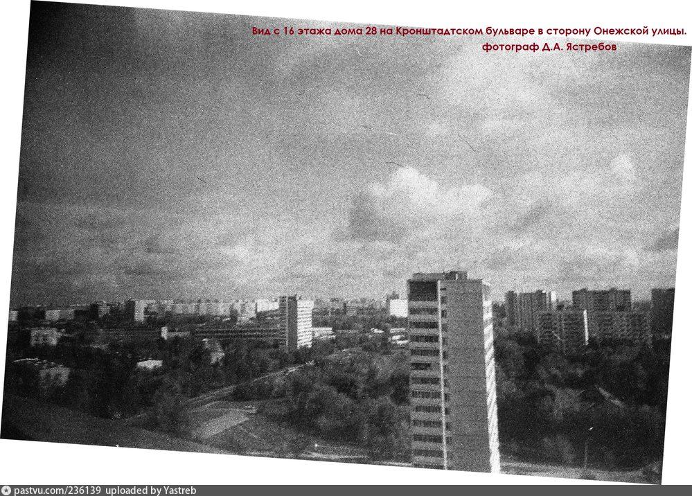 Старые фото онежской улицы в москве среднеспелый