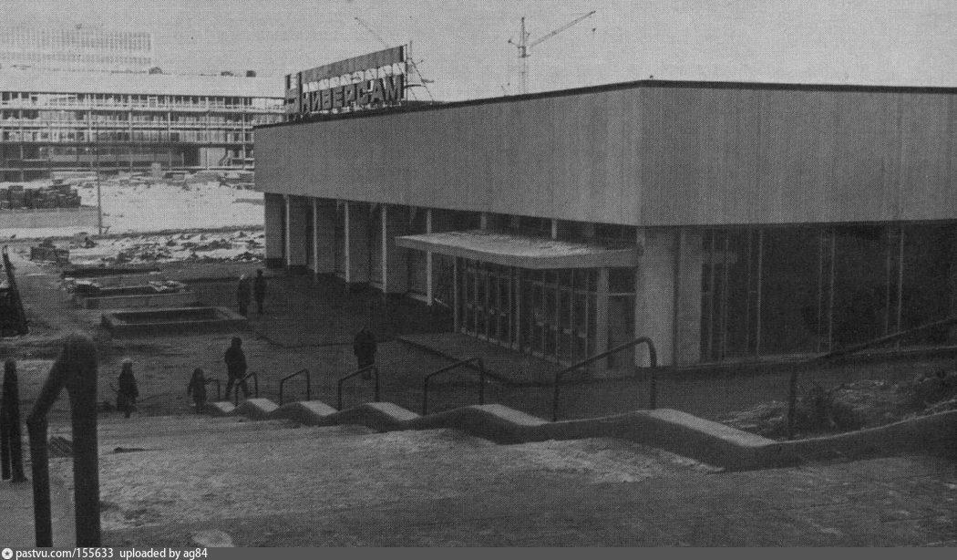 автовокзал - теплый стан: